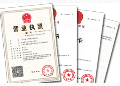Formal company registered by Guangzhou Industry and Commerce